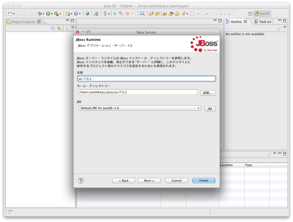 jboss runtime